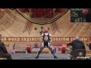 Andrey Belyaev lifting 391kgs